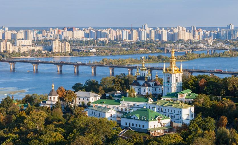 Ukrayna Gençlik Değişimi
